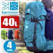 カリマー karrimor ザックパック 登山用リュック alpine×trekking intrepid 40 type2