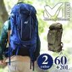 ミレー MILLET ザックパック 登山リュック ALPINE TREK アルパイントレック MARKHAM 60+20 mis0540u