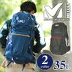 MILLET ミレー ザックパック 登山リュック ALPINE TREK アルパイントレック ELIUM 35 エリウム35 mis2014u