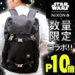 ニクソン NIXON バックパック リュックサック nc1953sw2382 スターウォーズ STAR WARS C-3PO シースリーピーオー 【starwars_y】 C3PO