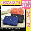 訳あり 65%OFF セール 数量限定 ツモリチサト tsumori chisatoカードケース パスケース 七星宇宙ネコ 57715 ss201306/tcs16ss