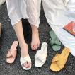 【送料無料】ビーチサンダル 厚底 美脚サンダル 歩きやすい 海 痛くない レジャー用 タウン用 女性用 履き心地  かわいい 軽量 滑り止め 夏 ビーサン