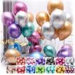 風船 誕生日 母の日 バルーン パールバルーン 50個 飾り 飾り付け パーティー ハッピーバースデー 装飾 飾り サプライズ 記念 お祝い 結婚式 ウェディング