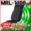 <即日出荷> マイリラ フジ医療器 MRL-1100 BK マ...