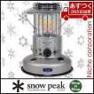 snow peak スノーピーク レインボーストーブ 2016 EDITION  KH-001SN