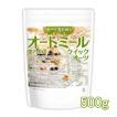 オートミール(クイックオーツ) 500g 【メール便専...