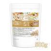 大豆ミート 粗挽きミンチタイプ(国内製造品) 500...