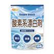 酸素系漂白剤 1kg 【メール便専用品】【送料無料...