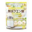 無水クエン酸 1kg 【メール便専用品】【送料無料】 食品添加物 [01]