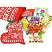 【 クリスマスお菓子の詰め合わせ 】 32cmクリスマス限定セット クリスマスブーツお菓子詰め合わせ・セットZ