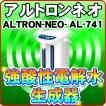 強酸性水|アルトロンネオAL-740---137---