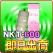 NKT-600 グランツ・オムコ・OMC・オーエムシー他対応 浄水フィルター-263-