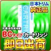 日本トリムカートリッジ 抗菌活性炭BCタイプ 純正フィルター<2>