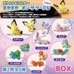 ☆ ポケットモンスター(ポケモン) すやすや☆オン・ザ・ケーブル vol.2 8個セット BOX販売