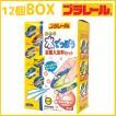 プラレール おふろ水でっぽう 炭酸入浴剤セット 12個セット BOX販売