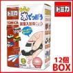 トミカ おふろ水でっぽう 炭酸入浴剤セット 12個セット BOX販売