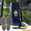 岩礁 55型NSスパイク底ブーツ 26.0cmサイズ 湿潤の山脈にも安心な防水スパイク底 岩場 荒地 湿地 大雪 雪道の安全対策