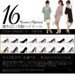 【選べる 7cm 10cm】 パンプス /パーティードレス  結婚式・二次会・レディース