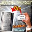 STAR WARS スターウォーズ 名刺入れ R2-D2