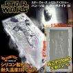 STAR WARS スターウォーズ シリコンアイストレー ハン・ソロinカーボナイト DX