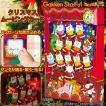 クリスマスムービングカード  クリスマスカード