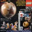 レゴ STAR WARS スターウォーズ セブルバのポッドレーサーと惑星タトゥイーン