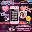 JewelPad 『ジュエルパッド ピンク + 別売りACアダプターセット』 ジュエルポッドタブレット型新登場!