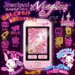 Jewelpod Magic ジュエルポッドマジック (ピンク)