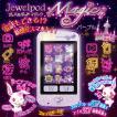 Jewelpod Magic ジュエルポッドマジック (パープル)