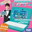 スキルアップ タブレットパソコン Spica note(スピカノート) 【即出荷】