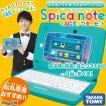 【お得なセット】スキルアップ タブレットパソコン Spica note(スピカノート)+ ACアダプターTYPE5U 〔即出荷〕