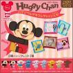 ディズニー 『 ハギーちゃん 』 Huggy-Chan Happiness Disney