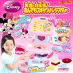 ディズニー Disney『トゥーンタウンミニーマウス 英語と日本語!なんでもスキャン♪レジスター』【おままごと】