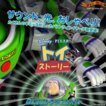 ディズニー トイ・ストーリー 『戦え!スペースレーザー バズ・ライトイヤー』 【新しい Disney バズライトイヤー が新発売】