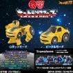 キュートランスフォーマー 『QT02 バンブルビー (2014 カマロ・コンセプト)』 【TF】