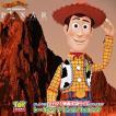 Disney Pixar トイ・ストーリー 『トーキングアクションフィギュア (ウッディ)』【ディズニー ピクサー 映画 トイストーリー】