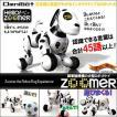 脚車輪機構の犬型ペットロボット『 HELLO!ZOOMER / ハロー!ズーマー 』日本語・英語を理解するバイリンガル!omnibot