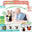 ディズニー はじめて英語 『ミッキーマウス いっしょにおいでよ!』 知育玩具
