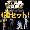 STAR WARS メタコレ スターウォーズ お得な4種セット