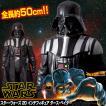 STAR WARS スターウォーズ 20インチフィギュア ダース・ベイダー