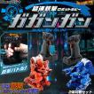 【すぐに対戦できる!お得な2台セット】本格銃撃バトルがたのしめるロボットホビー omnibot『ガガンガン 2体対戦セット』