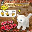 あなたの母性に火をつける白いペルシャ猫 『 あかちゃんペルシャ 』 子猫のぬいぐるみ