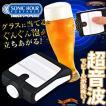 ソニックアワー ポータブル Sonic hour portable ホワイト 〔予約:数営業日程〕