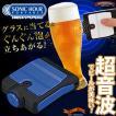 ソニックアワー ポータブル Sonic hour portable ブルー 【外出先でもキメ細かな泡立ち★ ビール が美味い!】NHKおはよう日本で紹介