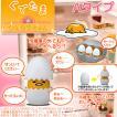 ひえたまちゃん (ぐでたまバージョン) Aタイプ/きゅうくつ sanrio