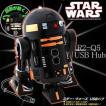 STAR WARS スターウォーズ R2-Q5の USBハブ 光って動くアクション付!