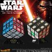 スターウォーズ STAR WARS フォースの覚醒 ルービックキューブ The Force Awakens ver.