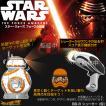 スターウォーズ STAR WARS フォースの覚醒 BB-8 シューター (仮)
