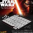 スターウォーズ STAR WARS フォースの覚醒 ミニオセロ The Force Awakens ver.(仮)