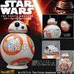 スターウォーズ STAR WARS フォースの覚醒 キャラバンク The Force Awakens ver. BB-8